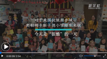 """""""很酷!""""美国小学生欣喜收到习爷爷回信 他们唱给武汉的歌好暖"""