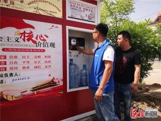 河北文安:22个村街免费安装健康惠民水站