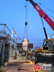 邯郸市永年区:电力增容为企业复产护航