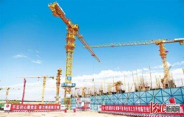 廊坊临空经济区航空小镇项目建设正酣