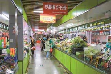 """河北廊坊:农贸市场""""颜值""""""""内涵""""双提升"""
