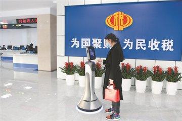河北廊坊市迎来首个智能导税机器人