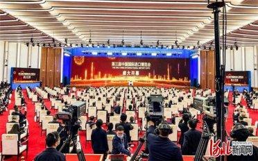宏泰发展受邀出席第三届进博会开幕式
