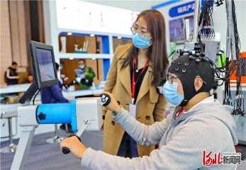 第三届中国康复辅助器具产业创新大会在河北秦皇岛召开