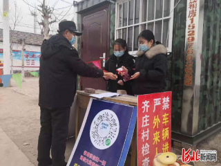 """河北故城郑口镇扎牢农村疫情防控""""铁篱笆"""""""
