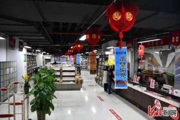 逛书店 猜灯谜 保定新华书店传承文化惠读者