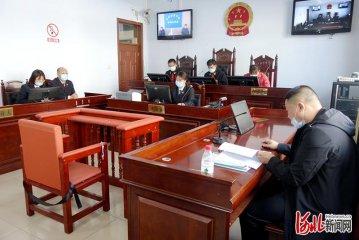 河北省赤城县人民检察院组织旁听职务犯罪案件庭审筑牢思想防线