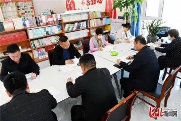 河北广平县利用农家书屋打造党史学习教育课堂