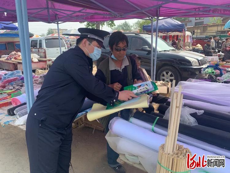 北戴河公安分局开展禁毒宣传进集市活动-河北网