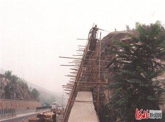 钩沉|中国首穿山岭重丘区的高速公路