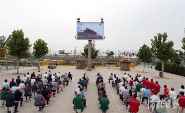 河北宁晋:党员群众收看庆祝中国共产党成立100周年大会直播