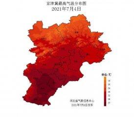 未来两天,河北南部高温北边雨,注意防范城市内涝、山洪、地质灾