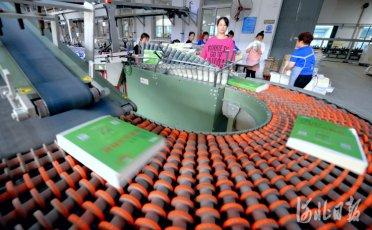 河北涿州:加快传统产业升级改造