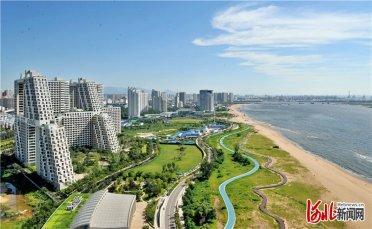 河北秦皇岛:凝心聚力打造一流国际旅游城市
